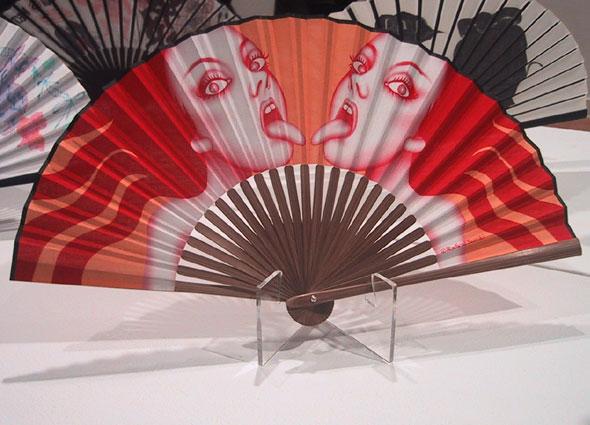 Japanese Style Fan 2006 Limited Production by Gurdian Garden